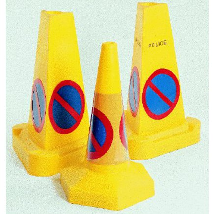 cone -product-204601